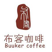 布客咖啡的logo