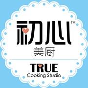 初心美厨的logo