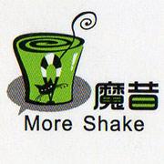 魔昔的logo