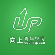 向上青年空间的logo