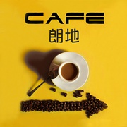 朗地咖啡 的logo