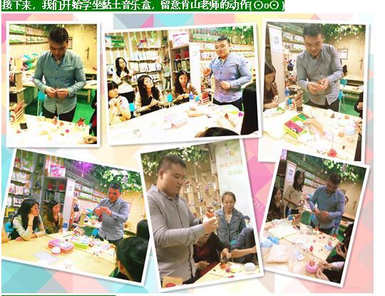 技客区_【技客荟|黏土回顾】11月15感恩节主题黏土活动回顾