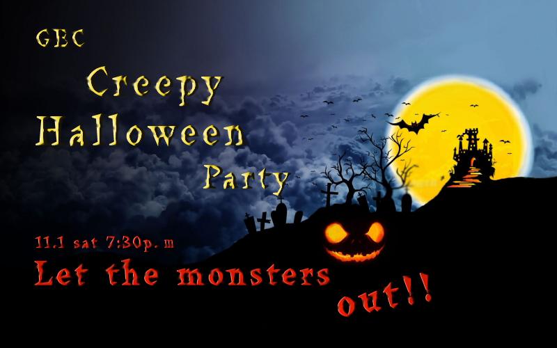 技客区_GEC Creepy Halloween Party