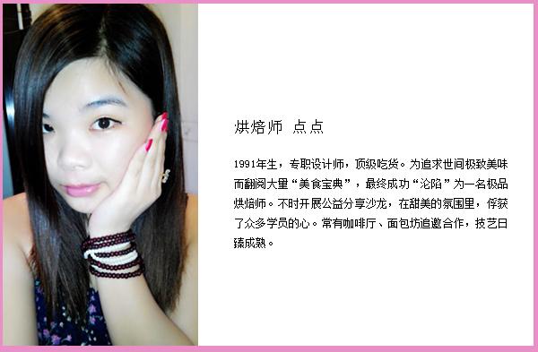 技客区_技客荟•烘焙︱11.2一起见证属于宝石甜点的温柔传说---DIY玛芬蛋糕