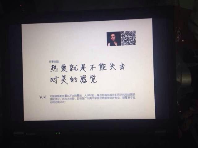 技客区_技客荟·生活|11.8服装搭配分享会,教你变身搭配达人