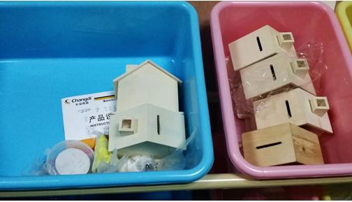 技客区_技客荟·手作|11.29一起来筑建属于你的黏土储钱屋!
