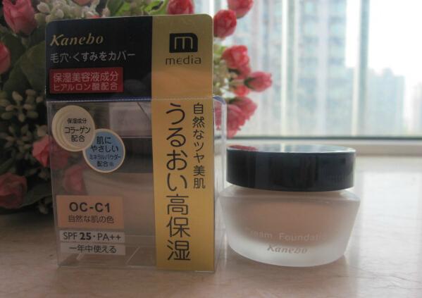 技客区_新入粉底霜,性价比非常高,初学化妆首选